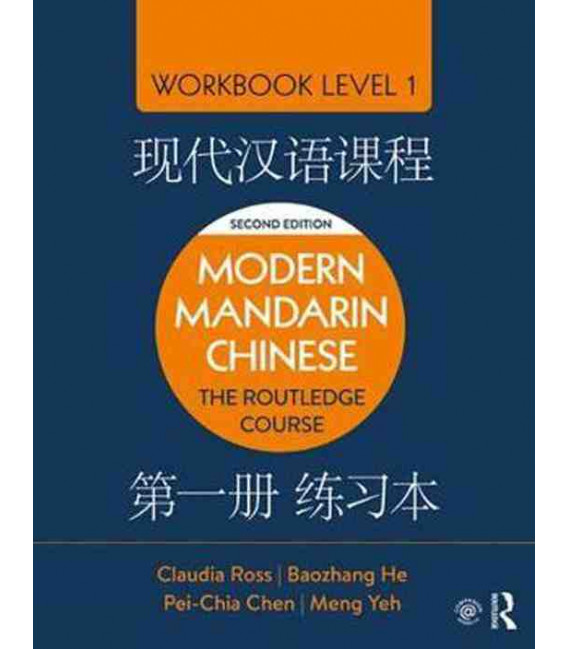 Modern Mandarin Chinese - The Routledge Course - Workbook Level 1, 2nd Edition