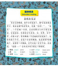 The Talking Bird - Graded Chinese Readers/Beginner's Level- (Incluye CD-ROM)