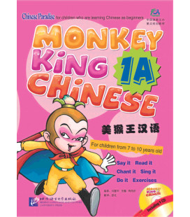 Monkey King Chinese- Textbook School Level 1A (Incluye CD)