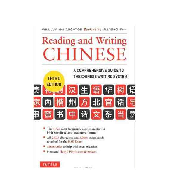 Reading and Writing Chinese (Third Editon)