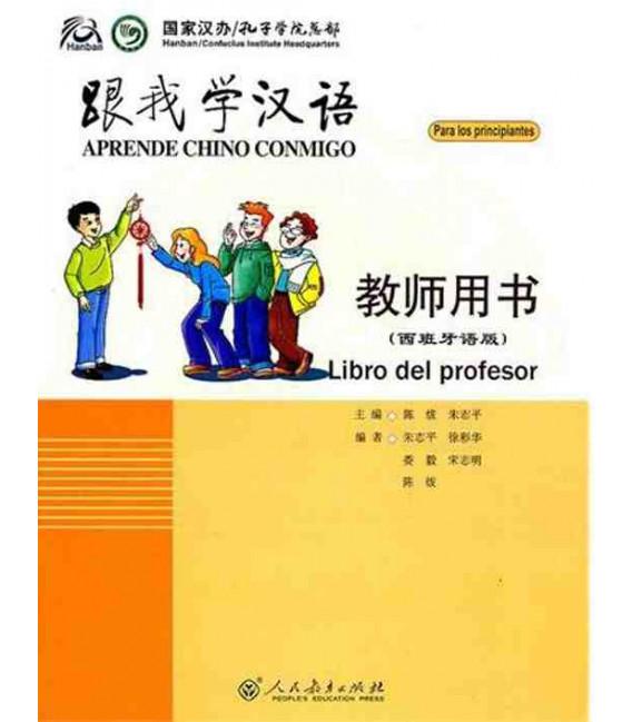 Aprende Chino Conmigo 1 - Libro del profesor