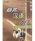 Gateway tu Business Chinese: Dayly Communication