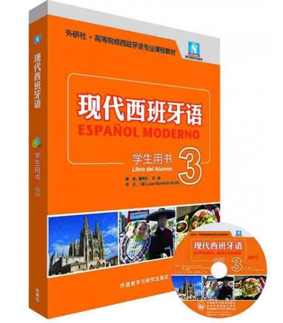 Español Moderno 3 (Edición revisada)-Incluye CD-MP3
