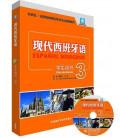 Español Moderno 3 (Nuova edizione riveduta)- CD-MP3 incluso