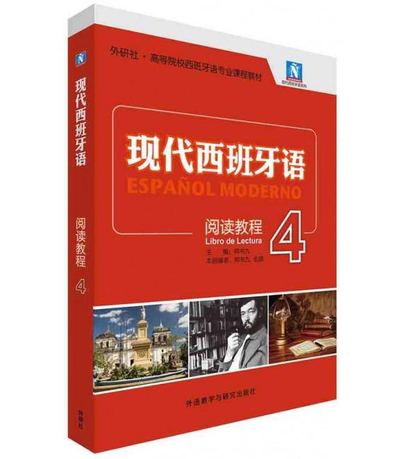 Español Moderno 4 - Libro de lectura (Edición revisada)-Incluye CD-MP3