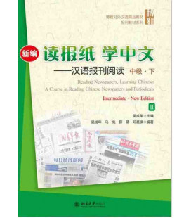 Reading Newspapers 1, Learning Chinese: A course in Reading Chinese Newspapers and Periodicals (New Edition)