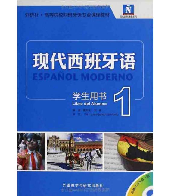 Español Moderno 1 (Nuova edizione rivisitata)- CD-MP3 incluso