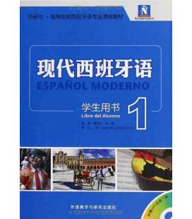 Español Moderno 1 (Édition révisée) - CD-MP3 inclus