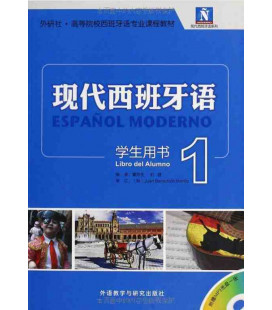 Español Moderno 1 (Edición revisada) - Incluye CD-MP3
