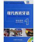Español Moderno 1 (Edición revisada)-Incluye CD-MP3