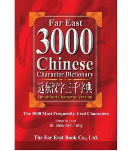 Far East 3000 Chinese Character Dictionary (Simplified Character)
