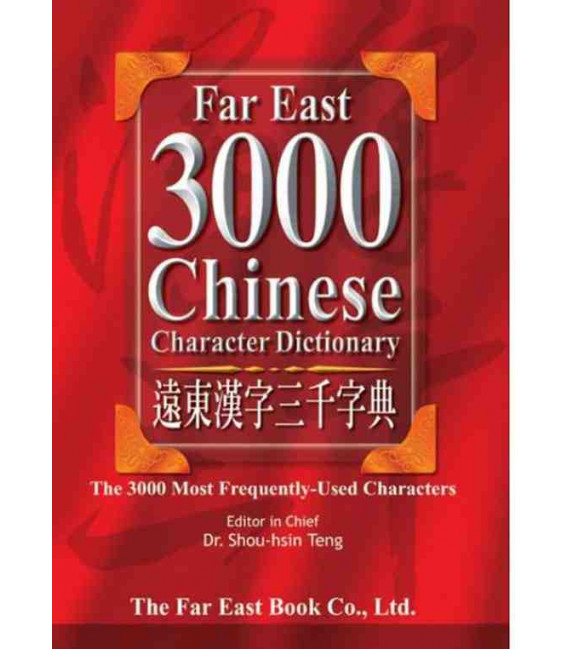 Far East 3000 Chinese Character Dictionary (Traditional Characters)