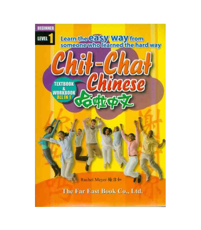 Chit Chat Chinese Simplified Character 1 Book 1 Cd Isbn