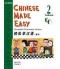 Chinese Made Easy 2 - Textbook (CD inclus)