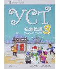 YCT Standard Course 3 (Incl. audio download) - YCT 3A