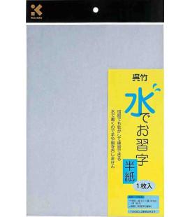 Carta per calligrafia ad acqua - Kuretake KN37-30 (1 unità)
