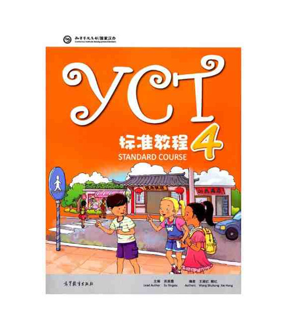 YCT Standard Course 4 (Audio sulla pagina web) - YCT 3B