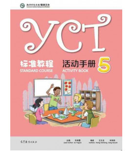 YCT Standard Course 5 - Activity Book (YCT 4A)