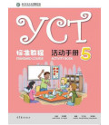 YCT Standard Course 5 - Activity Book (YCT4A)