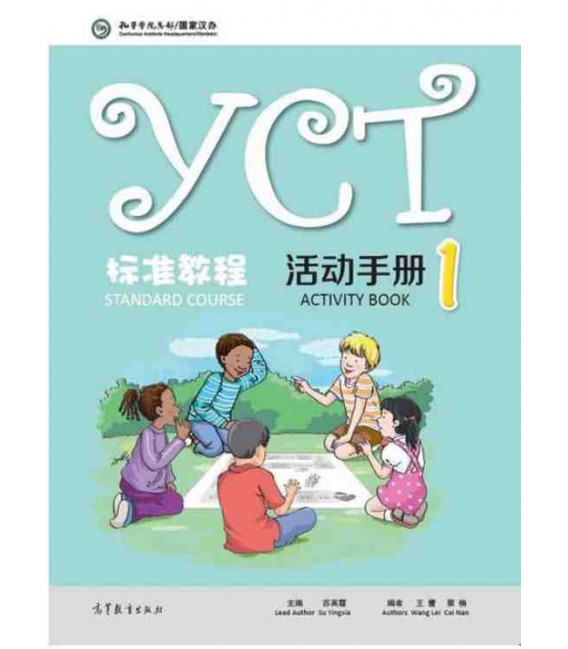 YCT Standard Course 1 - Activity Book (YCT 1)