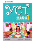 YCT Standard Course 1 (incl. online audio file) - YCT 1
