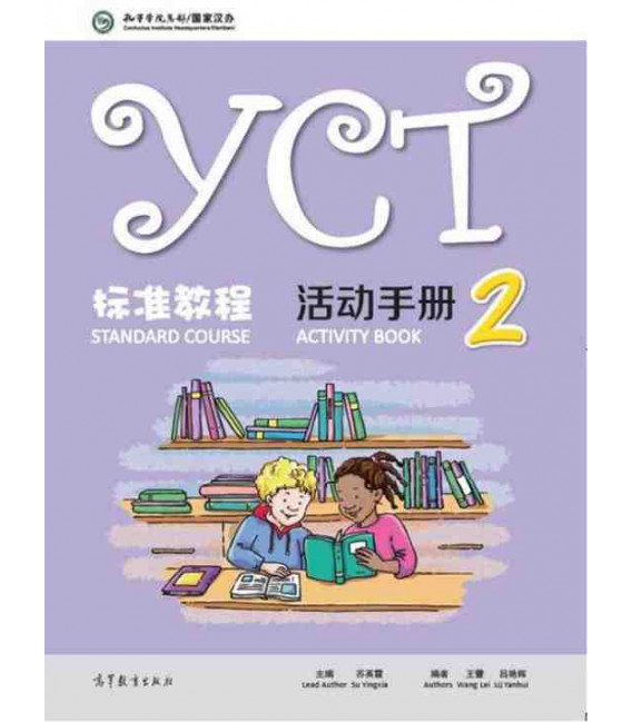 YCT Standard Course 2 - Activity Book (YCT 2)