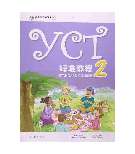 YCT Standard Course 2 (audio sur le web) - YCT 2