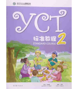 YCT Standard Course 2 (inkl. Audio-Dateien zum Download) - YCT 2