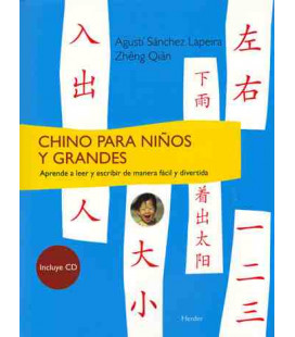 Chino para niños y grandes (CD inclus)