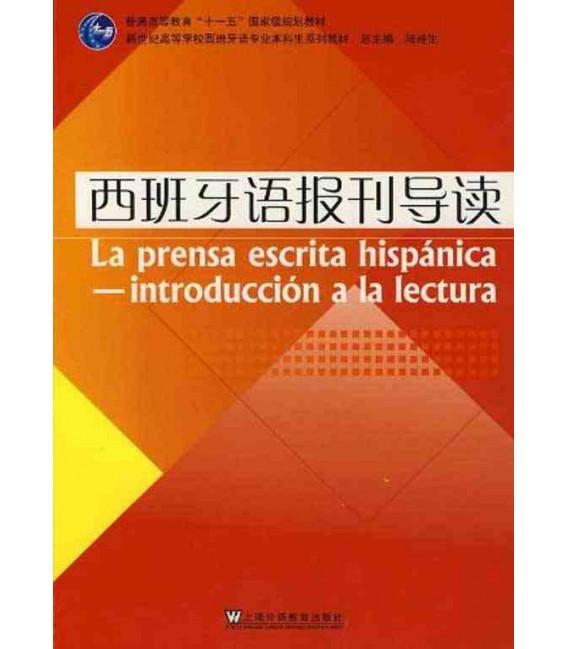 La prensa escrita hispánica - Introducción a la lectura