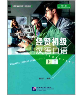 Business Chinese Conversation (Elementary) - 4. Auflage - Band 1- QR-Code für Audios