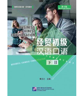 Business Chinese Conversation (Elementary) (The Fourth Edition) Vol. 2 - QR code pour audio