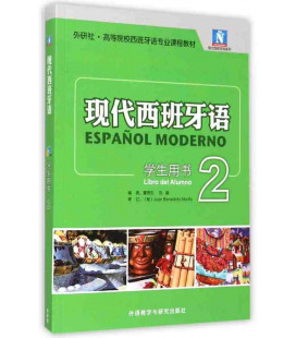 Español Moderno 2 (Edición revisada)-Incluye CD-MP3
