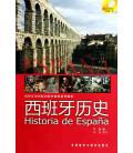 Historia de España (Incluido CD-ROM) - Espanhol-Chinês bilingue