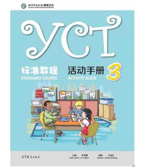YCT Standard Course 3 - Activity Book (YCT3 A)