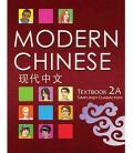 Modern Chinese 2A- Textbook- (2º Edición) Incluye descarga de audio