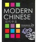 Modern Chinese 2B- Workbook- (2º Edición) Incluye descarga de audio