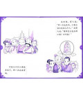 Rainbow Bridge Graded Chinese Reader - Identifying the Thief by Touching a Bell-Starter -150 Words