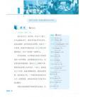 Road to Success: Upper Elementary Vol. 1 (Incluye CD)