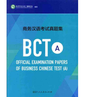 Official Examination Papers of Business Chinese Test BCTA (Edition 2018) -Incl. audio download