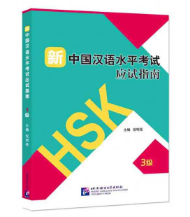Guide to the New HSK Test (Level 3) - (incl. QR code for audio download)
