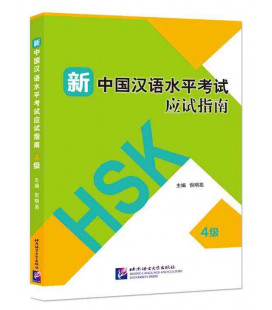 Guide to the New HSK Test (Level 4) - (Inclui QR Code para download de áudio)
