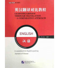 Learning Chinese Through Translation: A Comparative Approach