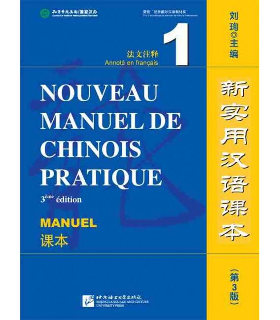 Nouveau manuel de chinois pratique (3ème édition) - Manuel 1 -(QR code pour audio)