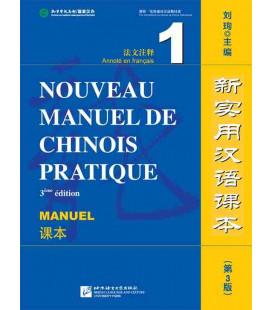 Nouveau manuel de chinois pratique (3ème édition) Manuel 1 - (QR code for audios)