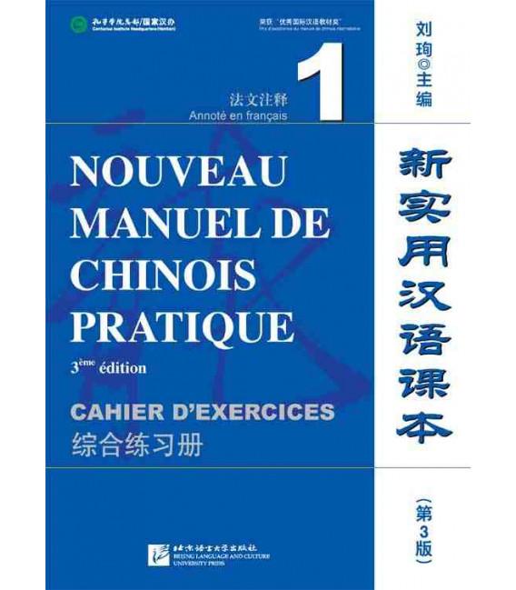 Nouveau manuel de chinois pratique (3ème édition) Cahier d'exercices 1 - (QR code for audios)