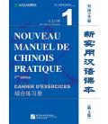 Nouveau manuel de chinois pratique (3ème édition) - Cahier d'exercices 1 (QR code pour audio)