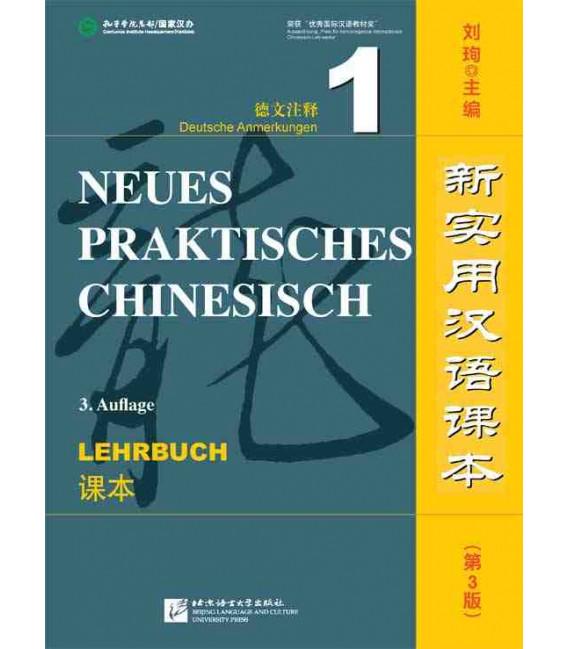 Neues praktisches Chinesisch (3.Auflage) Lehrbuch 1 (QR code pour audio)