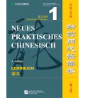 Neues praktisches Chinesisch (3.Auflage) Lehrbuch 1 (QR-Code für Audios)