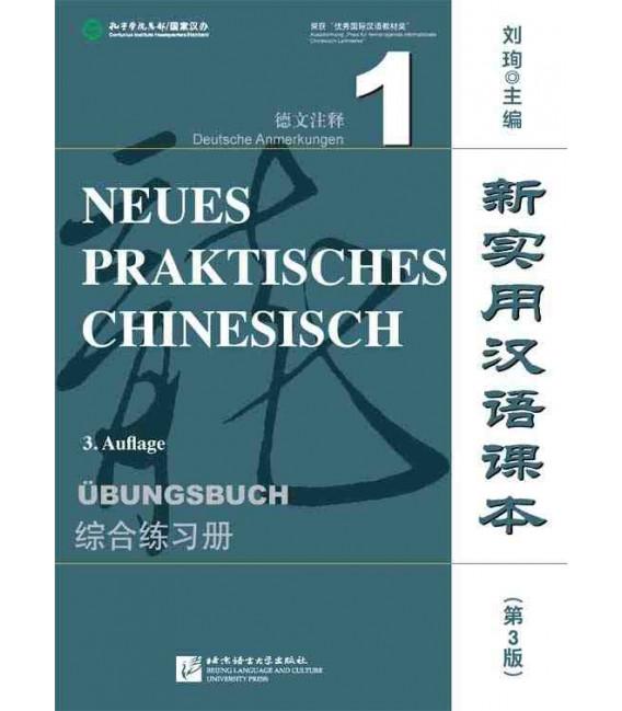 Neues praktisches Chinesisch (3.Auflage) Übungsbuch 1 - (QR code for audios)